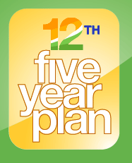 India's 12th 5 Year Plan